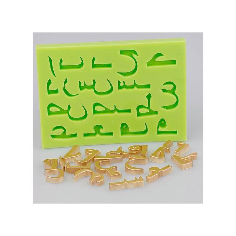 ALPHABET silicone mold + ARAB FIGURES