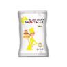 Pâte à sucre SMARTFLEX VANILLE Jaune 250 g