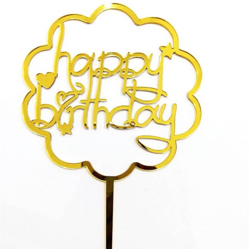 Topper Feliz Cumpleaños nube dorada